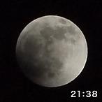 写真:月食が始まる
