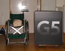 写真:G5の巨大な箱